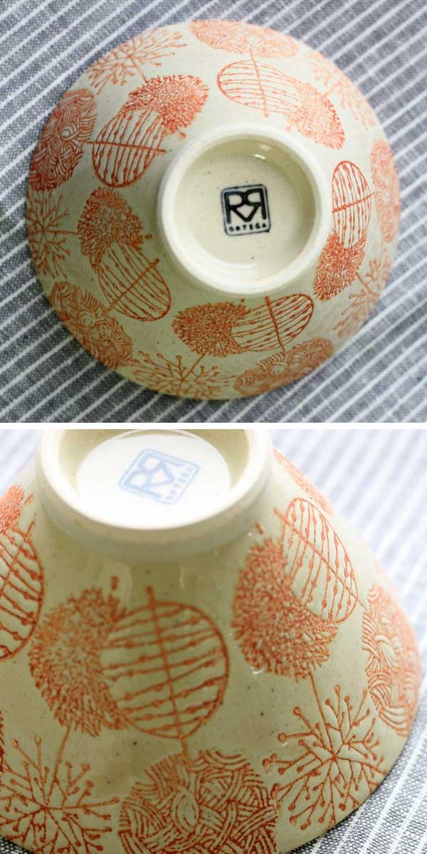 波佐見焼(はさみやき)マットリーフ 飯碗赤(陶器)