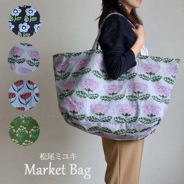 トート バッグ marketbag かばん エコバッグ 手さげ 定番から日本未入荷 商品 北欧 マーケットバッグ 松尾ミユキ おしゃれ 雑貨 カフェ ナチュラル