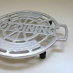 引き出物 なべしき 鍋しき アルミニウム おしゃれ キッチン雑貨 北欧雑貨 ダルトン 雑貨 DULTON 北欧 Aluminium trivet ナチュラル カフェ 爆買い新作