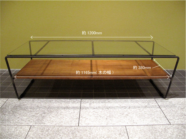 ソコフ センターテーブル【インダストリアル ブルックリン おしゃれ インテリア かっこいい シンプル】