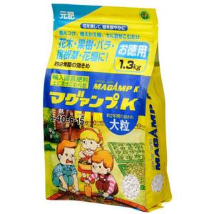 土に1回混ぜ込むだけで長く効く元肥 購買 マグアンプK 大粒 1.3kg 肥料 SALE開催中 植付け ハイポネックス 万能 植え替え