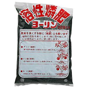 たくさんの微量要素を含み土壌改良に最適 爆売り 1個までネコポス対応 熔成燐肥 750g 安い