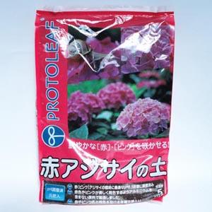 赤 ピンク アジサイの栽培に最適なpH6.5前後に調整済み 赤アジサイの土 春の新作 新登場 プロトリーフ 5L
