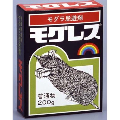 いやな臭いでモグラを寄せ付けない 激安通販 モグレス 200g 土中に埋めるモグラ忌避剤 低価格 レインボー薬品
