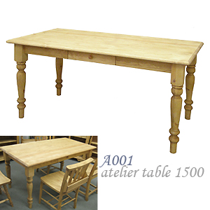 送料無料 ダイニングテーブル  アトリエテーブル1500 atelier table 1500 カントリー パイン材