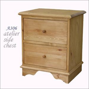 【送料無料】アトリエサイドチェストaterier side chest