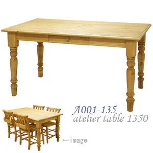 送料無料 ダイニングテーブル  アトリエテーブル1350 atelier table 1350 カントリー パイン材