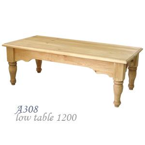 【送料無料】ローテーブル1200 low table 1200 カントリー パイン材