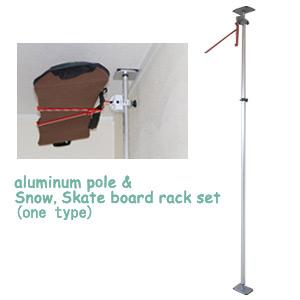 つっぱり棒システムラックセット突っ張り棒ラック+スノボー/スケボー用1本タイプアルミポール