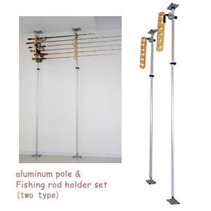 つっぱり棒システムラックセット突っ張り棒ラックワンピースロッド釣竿用2本タイプアルミポール