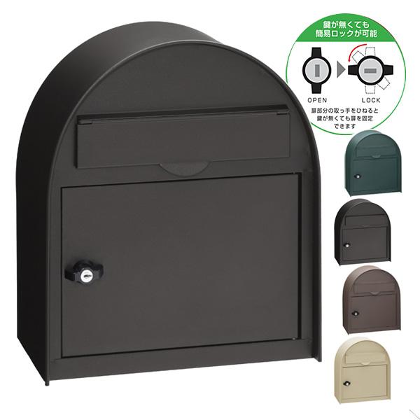 ポスト 鍵付 レトロ アンティーク ヴィンテージデザイン  メールボックス 郵便ポスト 郵便受け ラウンド