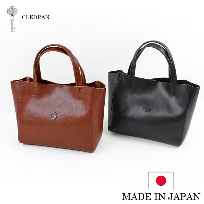 【クーポン利用不可】 クレドラン CLEDRANバッグ