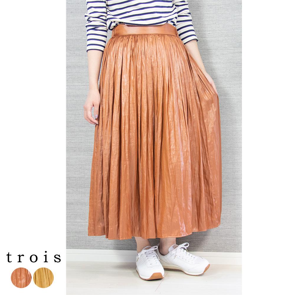 trois (トロア) レザーライクプリーツスカート