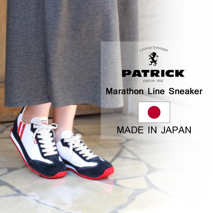 【クーポン利用不可】(パトリック) PATRICK/パトリック MARATHON マラソン ライン入りスニーカー 靴 20代 30代 40代 50代 レディース 【ラッピング】【返品・交換1回送料無料】【返品・交換1回送料無料】