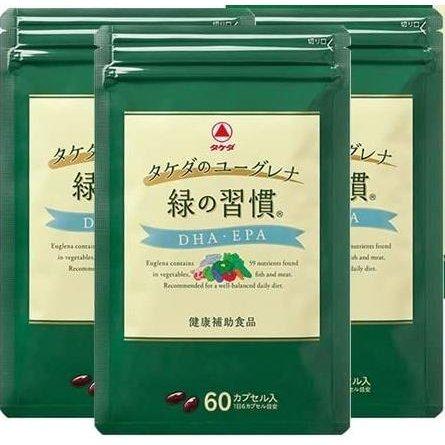 送料無料 タケダのユーグレナ 送料無料カード決済可能 結婚祝い 緑の習慣 EPA 3袋 DHA