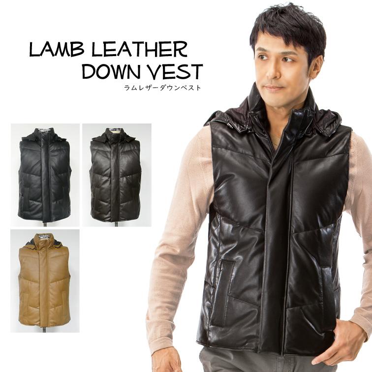 ラムレザーダウンベスト(M~3L)[羊革][本革][チョッキ][紳士][メンズ][大きいサイズ][送料無料]