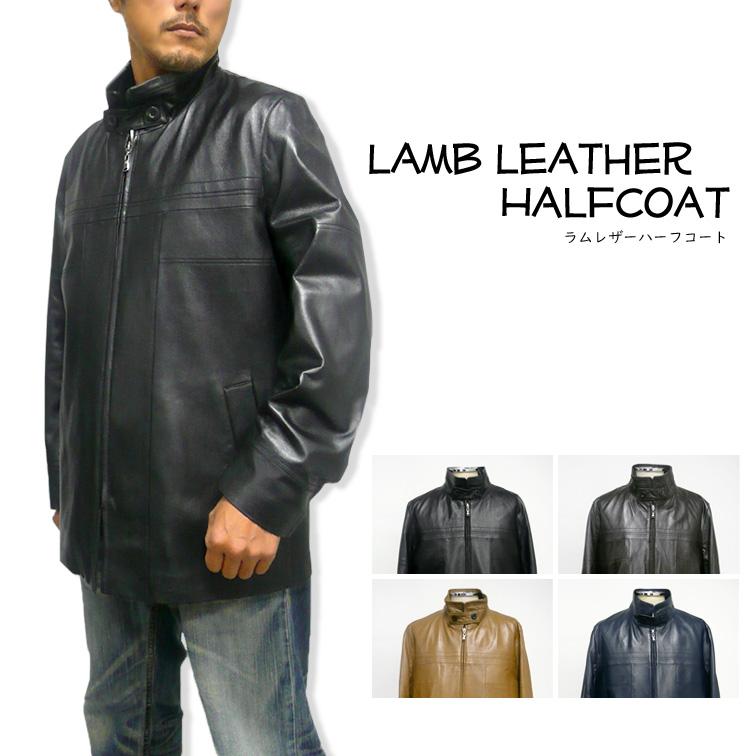 ラムレザーハーフコート(S~3L)[羊革][ジャケット][小さいサイズ][大きいサイズ][メンズ][紳士][送料無料]