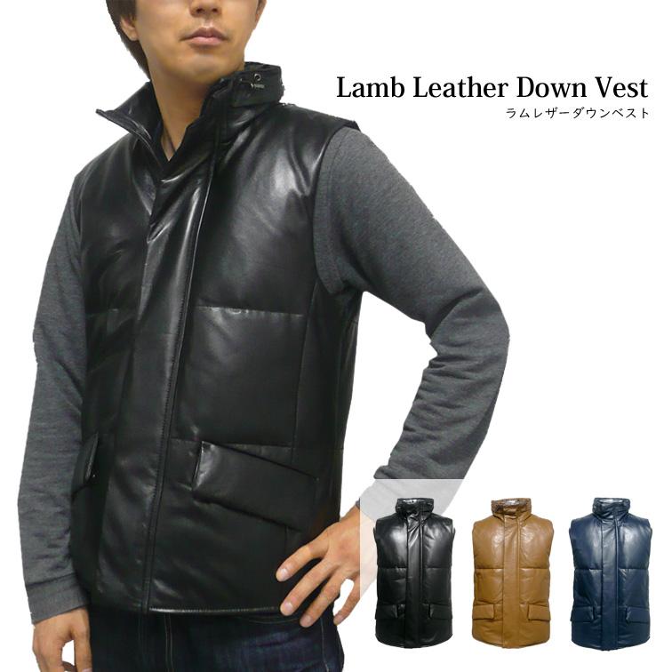 ラムレザーダウンベスト(S~4L)[羊革][メンズ][紳士][小さいサイズ][大きいサイズ][ゆったり][送料無料]