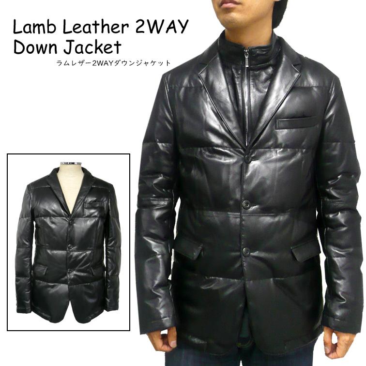 ラムレザー2WAYダウンジャケット(M~2L)[羊革][メンズ][紳士][送料無料]