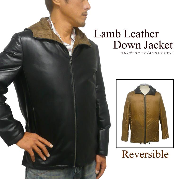 ラムレザーリバーシブルダウンジャケット(S~3L)[羊革][メンズ][紳士][小さいサイズ][大きいサイズ][ゆったり][送料無料]