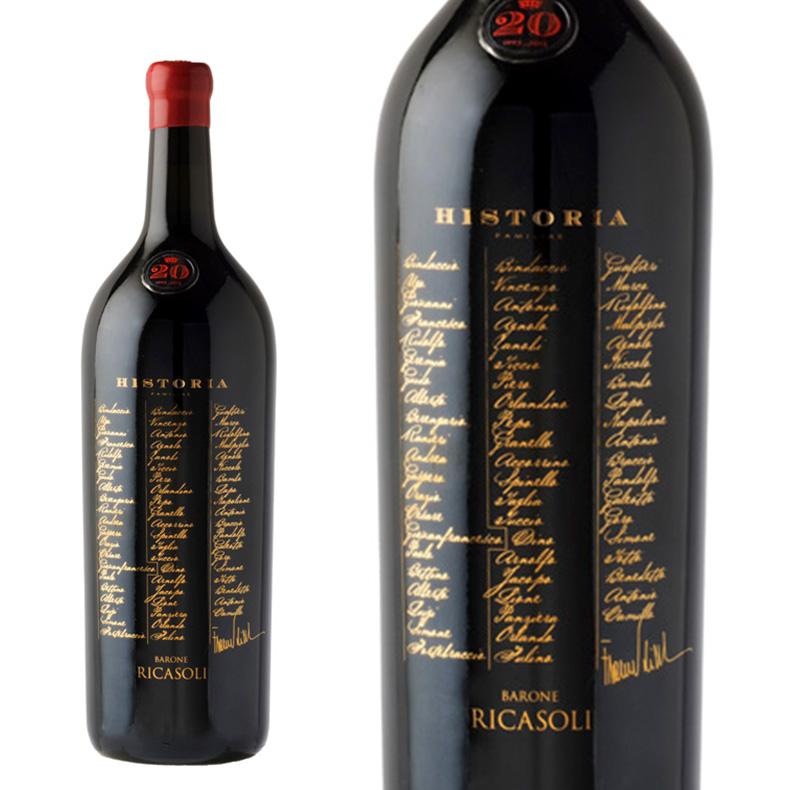 (2011)【フルボディ】【しっかりとした】ヒストリア ファミリエ HISTORIA FAMILIAE TOSCANA IGT [ギフトボックス入り] 赤ワインバローネ・リカーゾリ(750ml)