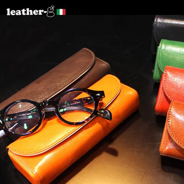 イタリア本革 メガネケース