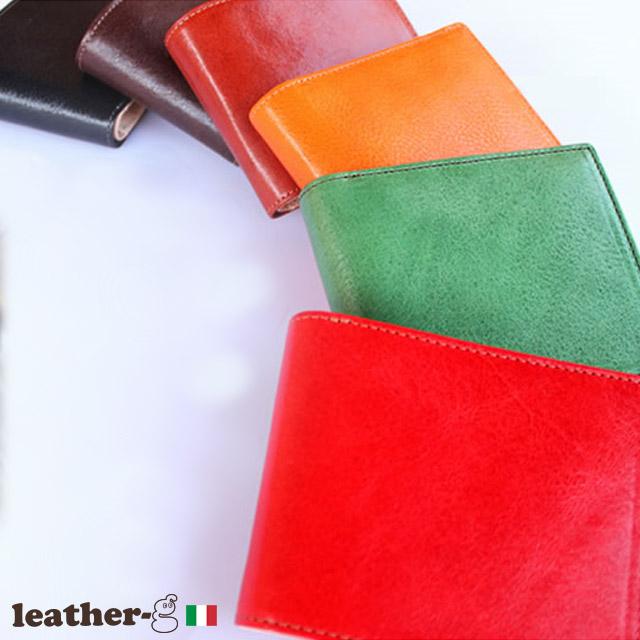 イタリア革 財布 メンズ 二つ折り 革財布