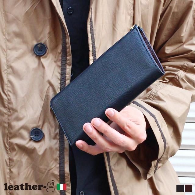 イタリア本革Lファスナー長財布