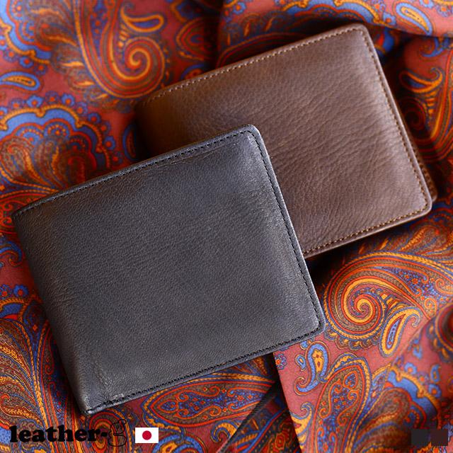 【日本製】鹿革 二つ折り財布 財布 サイフ 革 皮 メンズ Mens 父の日 ギフト gift【mag】【2017ss】