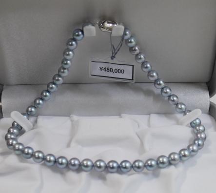 【定価48万円】 真珠 ネックレス アコヤ真珠 本真珠 8.5-9.0mm パール ネックレス 大粒 ブルーグレー 鑑別書付き