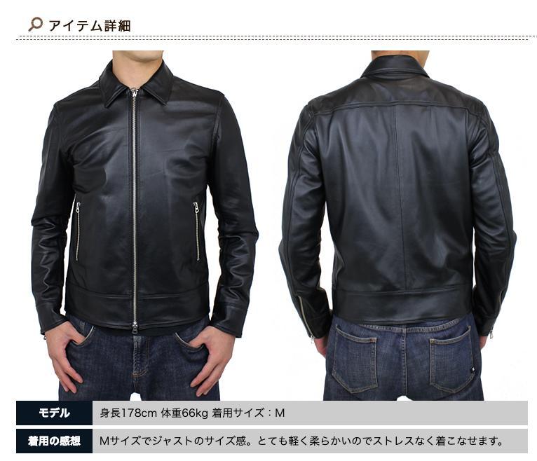 【レザージャケット】シングルライダースジャケット(羊革/日本製)