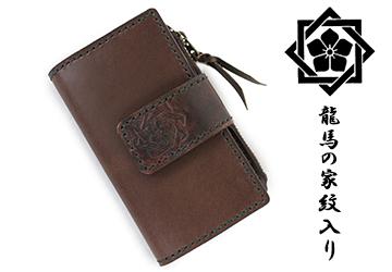 【キーケース】龍馬の家紋入り手縫い本革キーケース 4連タイプ(牛革/日本製)