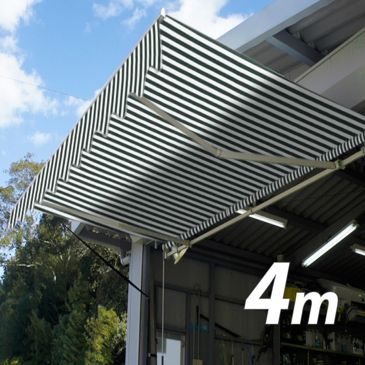 オーニングテント 幅4m×張出2.5m 緑白 ストライプ 白フレーム折り畳み 伸縮 巻き上げ式 雨よけ 日よけテントサンシェード ベランダ ガーデニング オープンテラス紫外線 UVカット 遮熱 断熱 エコハンドル式 簡単収納 □_71011