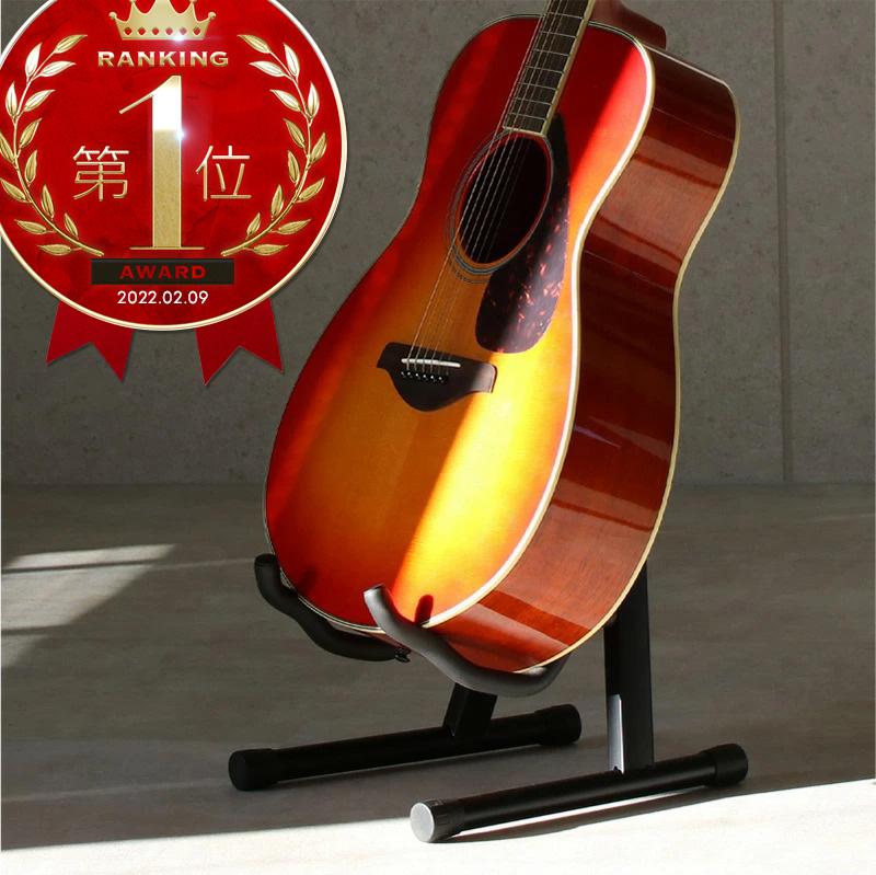 ギタースタンド 軽量 シンプル 省スペース スタンダード エレキギター リンク051 アコースティックギター クラシックギター ベースギター 送料込 お求めやすく価格改定 フォークギター