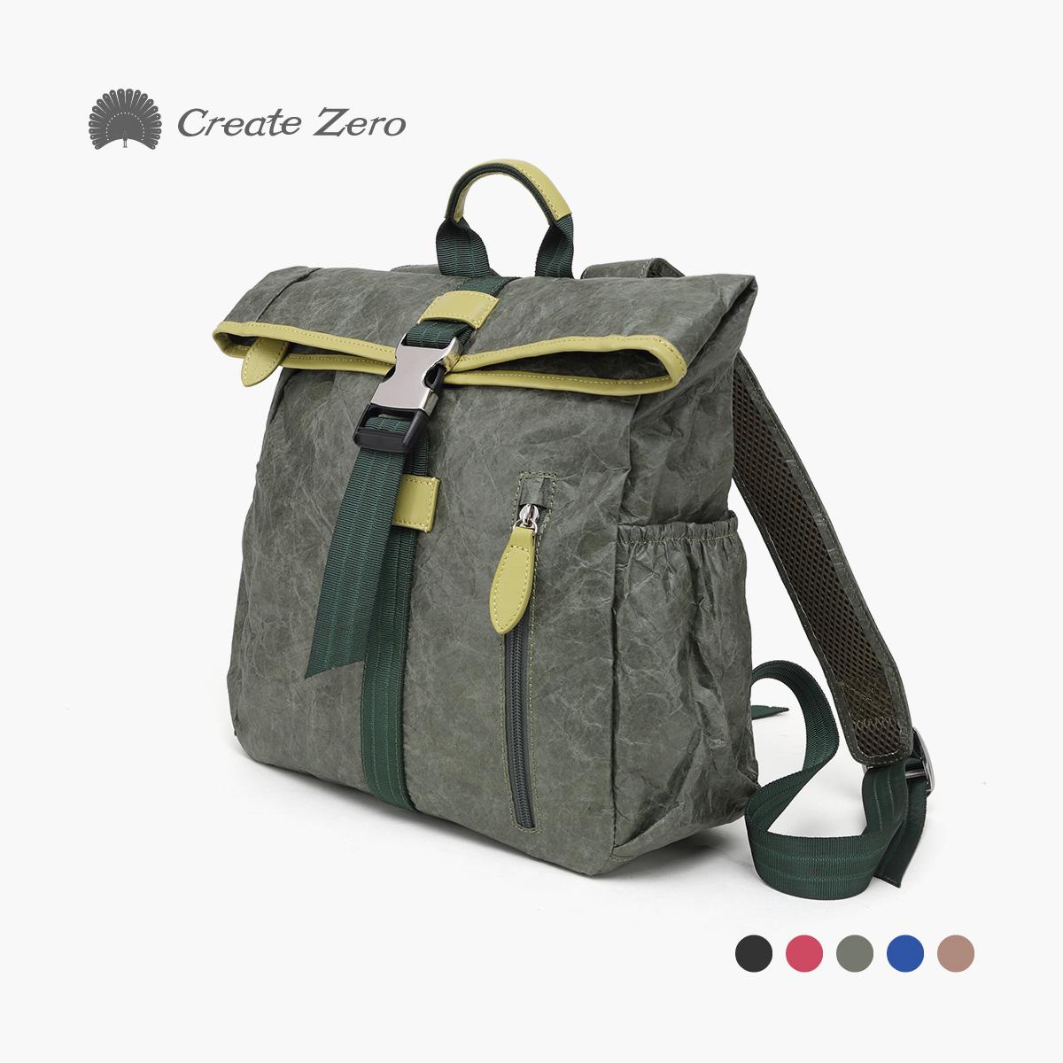 クリスマス デイバッグ メンズ レディース タイベック製 シワ加工 おしゃれ 選べる5色 本革 折りたたみ オシャレ リュック 鞄 カバン バッグ 収納 Create-zero @82253
