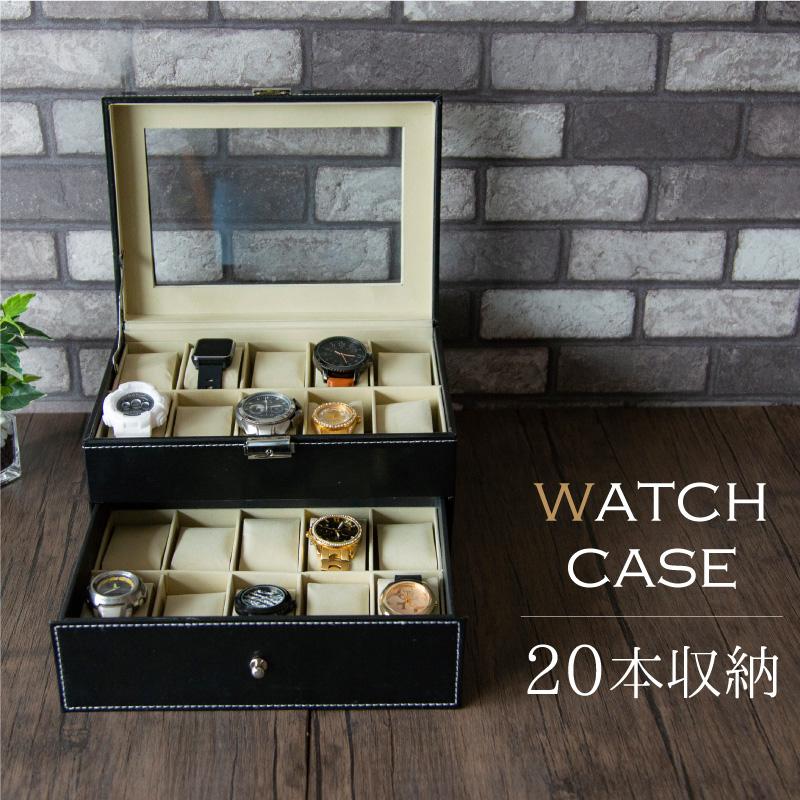 品質検査済 ケース ディスプレイケース コレクションケース 腕時計ケース ウォッチボックス 鍵付き インテリア 北欧 レザー メンズ レディース 収納 ソーラー対応 ギフト 時計 腕時計 置き おしゃれ 20本 大人気! ウォッチケース プレゼント 収納ケース