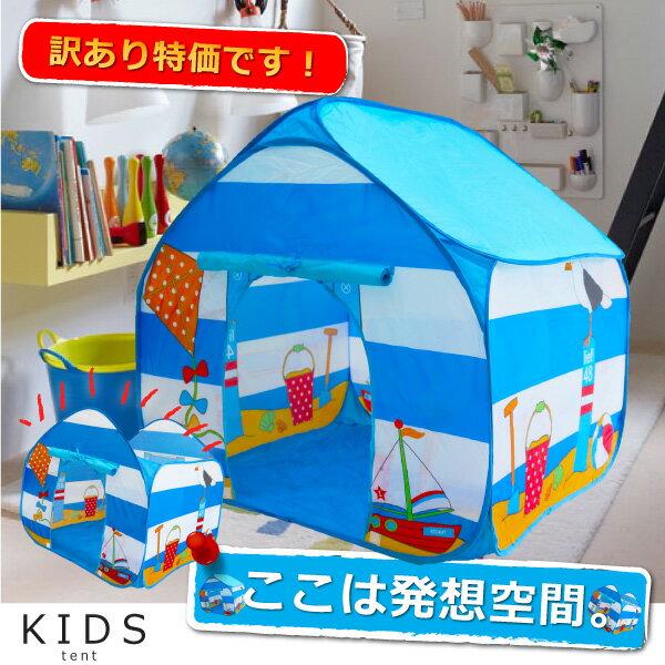 子供用 キッズテント 室内 男の子 女の子 子ども用 おもちゃ おままごと ボールハウス プレイテント 折り畳み ごっこ遊び プレゼント ギフト 誕生日 クリスマス リンク033 キッズ テント ハウス 折りたたみ 訳あり 85×90×85 子供用 キッズテント 室内 男の子 女の子 | 子ども用 おもちゃ おままごと ボールハウス プレイテント 折り畳み ごっこ遊び プレゼント ギフト 誕生日 クリスマス