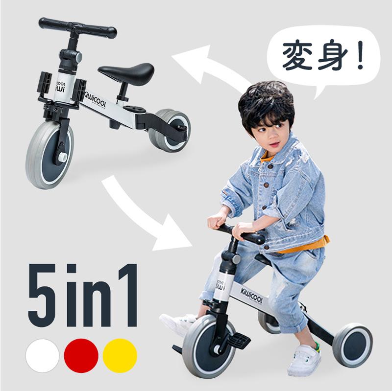 足こぎ いよいよ人気ブランド ペダル 室内 屋外 キッズバイク 子供 子ども 男の子 女の子 1歳 2歳 3歳 4歳 5歳 一歳 二歳 リンク057 五歳 三歳 足けり 二輪車 バランスバイク 5in1 プレゼント 乗用玩具 2WAY 送料無料 おもちゃ 三輪車 直営ストア 四歳 調節 クリスマス