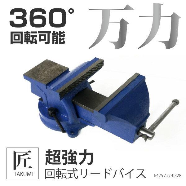 大 500mm 【 木工 木彫 木工具 固定 木工バイス 万力 】 両締め万力