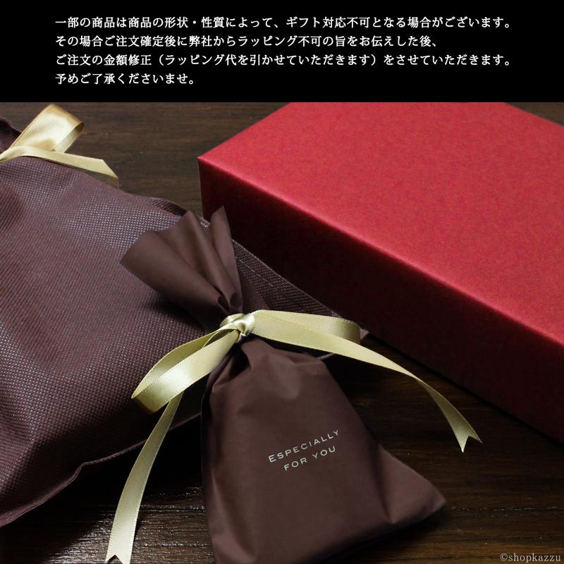 ★単品購入不可★ プレゼント用にギフトラッピングチケット ※ラッピングご希望商品と一緒にご注文下さい。【包装 巾着 かわいい 贈り物 ギフト ホワイトデー gift wrapping 02P28Sep16】【クリスマス】