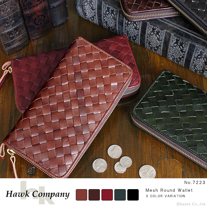 14902708448f 長財布 メンズ 男性用 ラウンドファスナーウォレット Hawk Company ホークカンパニー 本革 牛革 メッシュ ...