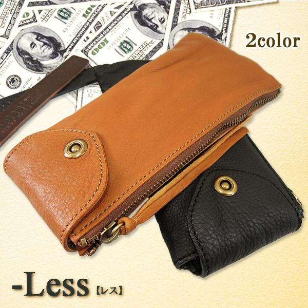 長財布 メンズ シュリンクレザーウォッシュの使いやすい二つ折り財布 -Less レス 【人気ブランドのレザーのロングウォレット】【LMSW-1000】【送料無料】【smtb-k】【春財布】【母の日】