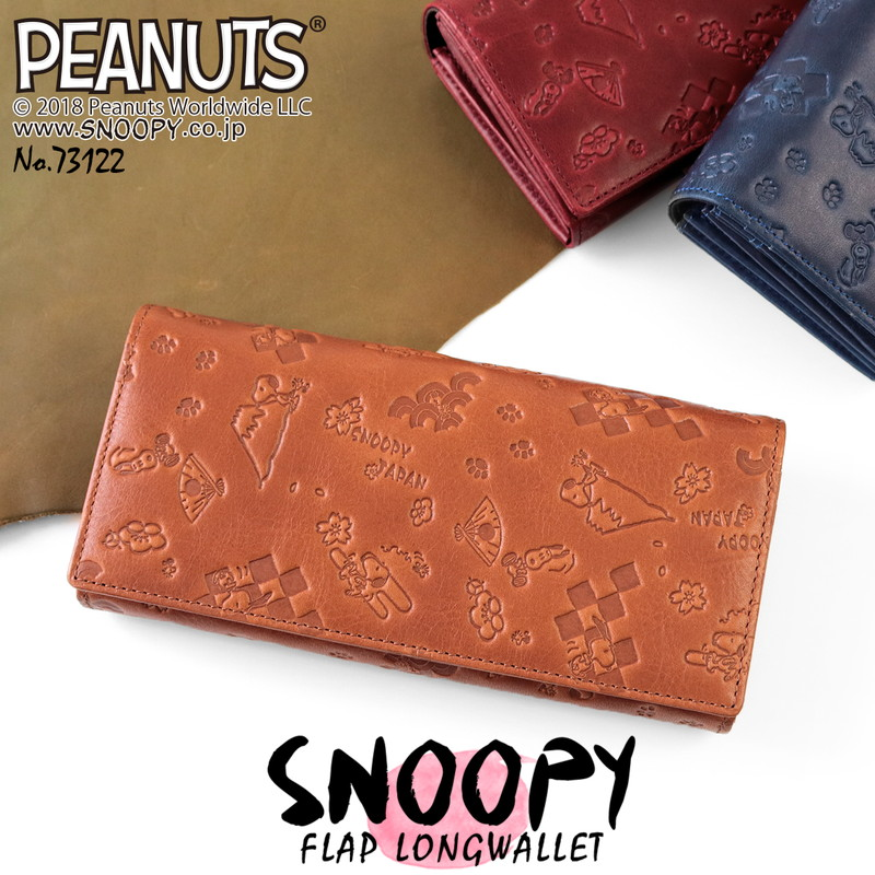 25d7abf57416 長財布 レディース フラップ かぶせ 大容量 ブランド PEANUTS ピーナッツ ...
