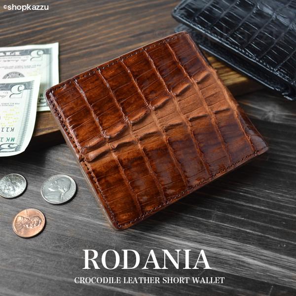 6ae16d2ab239 人気ブランドの折り財布】 ロダニア RODANIA ワニ革を使用した使いやすい ...