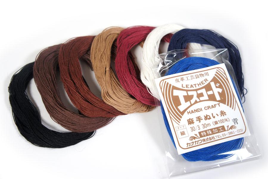 手縫いで使用できる麻糸です。 エスコード麻手縫い糸・細<30番手/3×30m> レザークラフト クラフト ハンドメイド 工具 糸 手縫い 手芸 ハンドメイド 革 エスコード