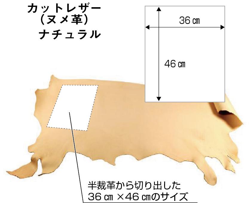 カットレザー <LCサドルレザー・スタンダード・マット(艶なし)>3646 (36×46 cm) 漉き加工あり 0.8 mm~3.5 mm 全3色 1枚 レザークラフト 皮革 革 切り革 レザークラフト材料 ハンドメイド クラフト