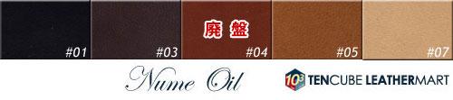 【レザークラフト用ヌメ革】栃木レザー製牛革【オイルレザー】1.5mm 9DS(30x30cm)【国産】