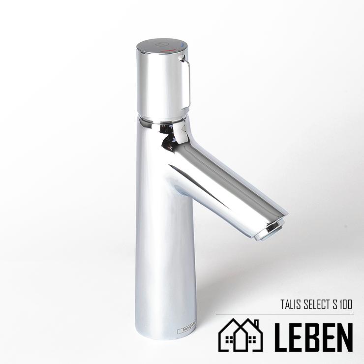 【2営業日以内に発送】取付できなければ商品代金 全額返金!(到着後60日間)Hansgrohe ハンスグローエ Talis Select S100 タリスセレクトS 洗面混合水栓100 [72043000]