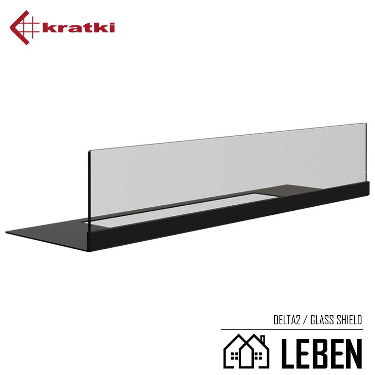 KRATKI クラトキ DELTA2 デルタ2 専用 ガラスシールド ガラススクリーン 壁掛け型暖炉 バイオエタノール暖炉 ストーブ 暖房