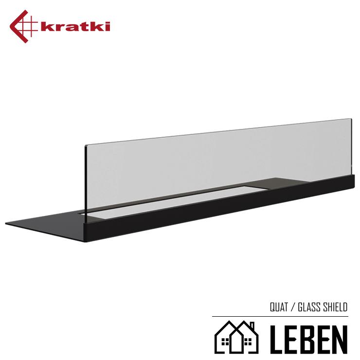 KRATKI クラトキ QUAT クワット 専用 ガラスシールド ガラススクリーン 壁掛け型暖炉 バイオエタノール暖炉 ストーブ 暖房